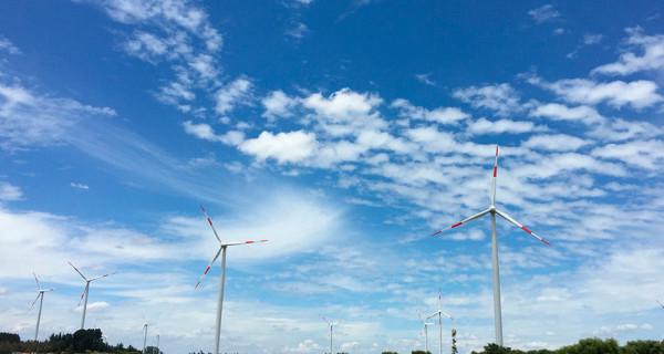 Obtención De RCA Para El Proyecto Eólico La Cabaña: